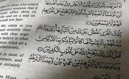 Dr. Garry Miller : Le Coran Sublime